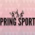 April 18 Sports Recap