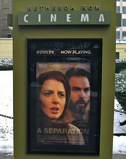 A Separation, the 2012 Golden Globe winner for Best Foreign Film, opened at Bethesda Row Landmark Theatre Jan. 19. The film centers around a modern Iranian family that struggles to stay intact. Photo by Zach Fuchs.