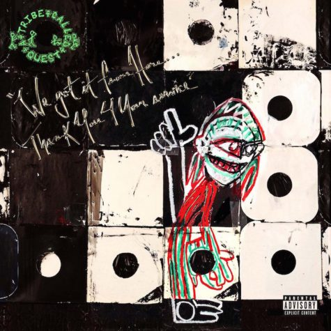 Tribe's Dedication to Phife is touching without losing quality of sound