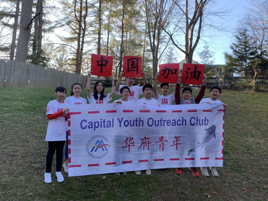 Members from the Capital Youth Outreach Club pose at an award ceremony recognizing their fundraising efforts for the coronavirus epidemic.